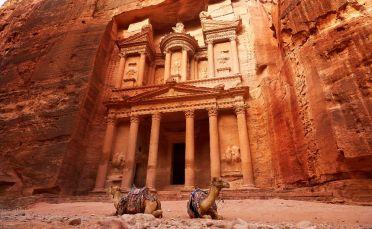 Израел и Йордания - едно пътешествие през вековете - 5HB