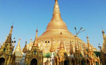 Перлите на Мианмар - 14.02.2021; 29.11.2021г.