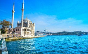 Денят на детето в Истанбул - 29.05.2021г.