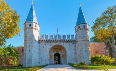 Уикенд в Истанбул - 28.02.2021г.
