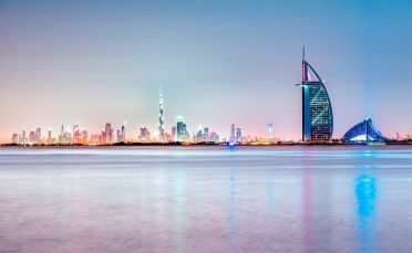 Почивка в Дубай - 5ВВ - Всеки петък