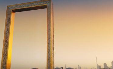 Дубай - Перлата на Ориента - 7ВВ - 14.11.2020; 21.11.2020; 25.11.2020; 30.11.2020г.